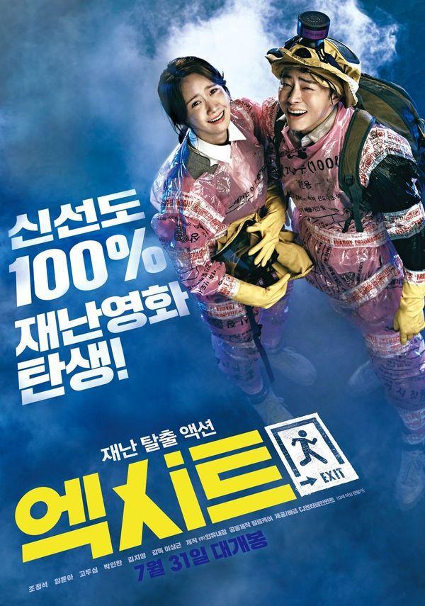 """10 phim ăn khách nhất phòng vé Hàn ngày 1/8: """"Exit"""" của Yoona đứng đầu 1"""