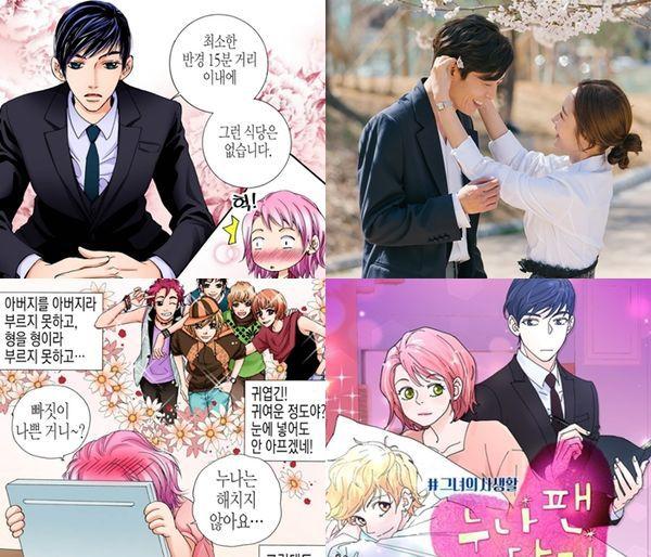 Danh sách 23 phim bộ Hàn Quốc chuyển thể từ webtoon lên sóng 2019 1