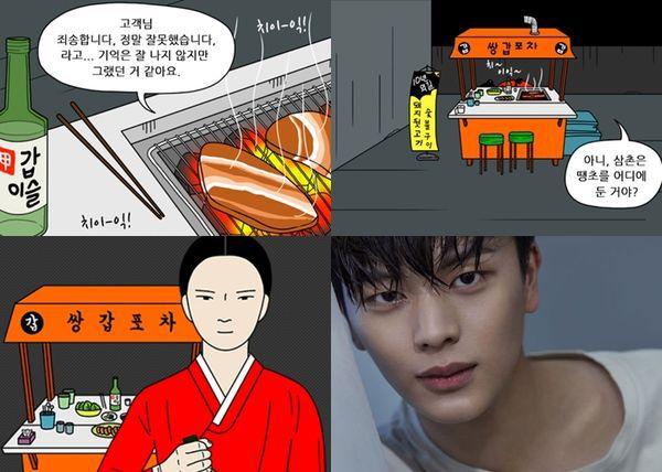 Danh sách 23 phim bộ Hàn Quốc chuyển thể từ webtoon lên sóng 2019 21