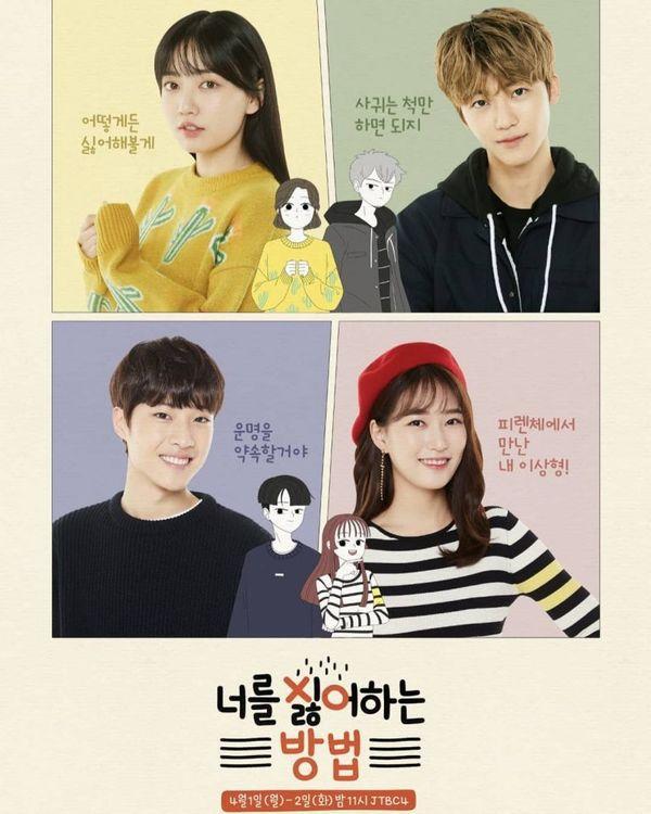 Danh sách 23 phim bộ Hàn Quốc chuyển thể từ webtoon lên sóng 2019 3