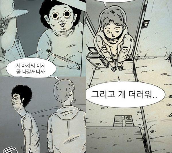 Danh sách 23 phim bộ Hàn Quốc chuyển thể từ webtoon lên sóng 2019 7