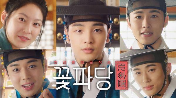 """Flower crew: Joseon Marriage Agency"": Park Ji Hoon mặc hanbok này 1"