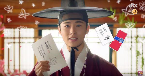 """""""Flower Crew: Joseon Marriage Agency"""" tung Teaser chuẩn bị lên sóng vào 16/9 1"""