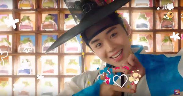 """""""Flower Crew: Joseon Marriage Agency"""" tung Teaser chuẩn bị lên sóng vào 16/9 4"""