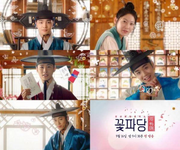 """""""Flower Crew: Joseon Marriage Agency"""" tung Teaser chuẩn bị lên sóng vào 16/9 6"""