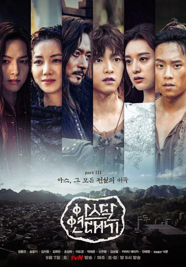 Lịch chiếu phim Hàn mới nhất tháng 9/2019: Bom tấn đối đầu bom tấn 1