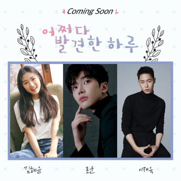 Lịch chiếu phim Hàn mới nhất tháng 9/2019: Bom tấn đối đầu bom tấn 15