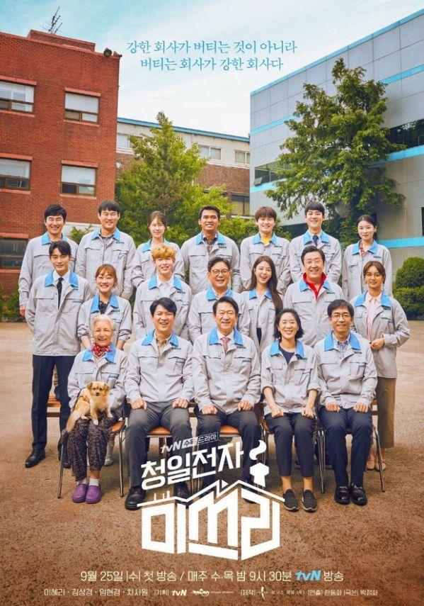 Lịch chiếu phim Hàn mới nhất tháng 9/2019: Bom tấn đối đầu bom tấn 18