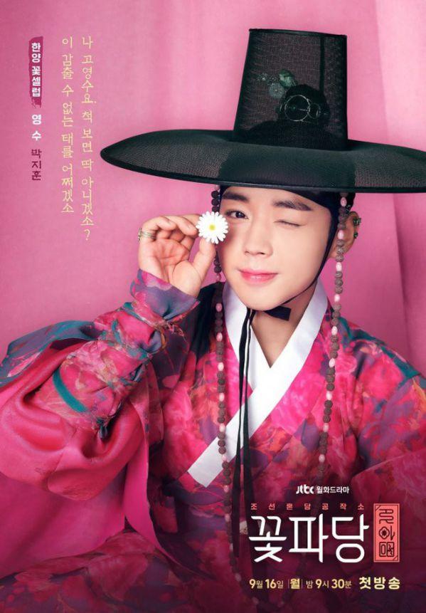 Lịch chiếu phim Hàn mới nhất tháng 9/2019: Bom tấn đối đầu bom tấn 5