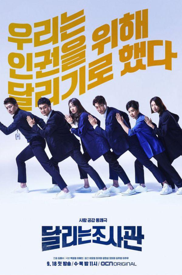 Lịch chiếu phim Hàn mới nhất tháng 9/2019: Bom tấn đối đầu bom tấn 8