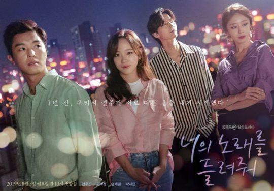 List phim Hàn mới nhất lên sóng tháng 8/2019: Đại tiệc đa sắc màu! 11