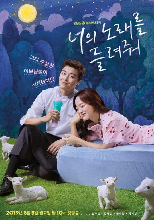 List phim Hàn mới nhất lên sóng tháng 8/2019: Đại tiệc đa sắc màu! 12