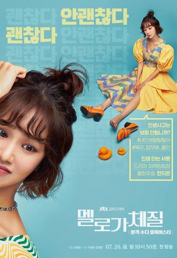 List phim Hàn mới nhất lên sóng tháng 8/2019: Đại tiệc đa sắc màu! 15