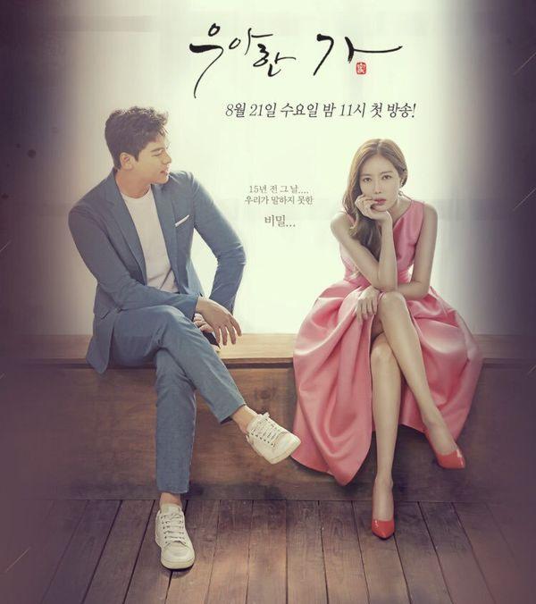 List phim Hàn mới nhất lên sóng tháng 8/2019: Đại tiệc đa sắc màu! 17
