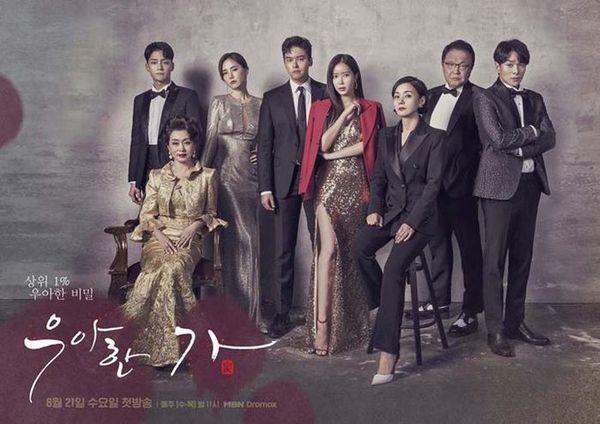 List phim Hàn mới nhất lên sóng tháng 8/2019: Đại tiệc đa sắc màu! 19
