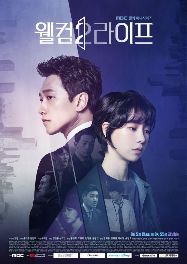 List phim Hàn mới nhất lên sóng tháng 8/2019: Đại tiệc đa sắc màu! 5