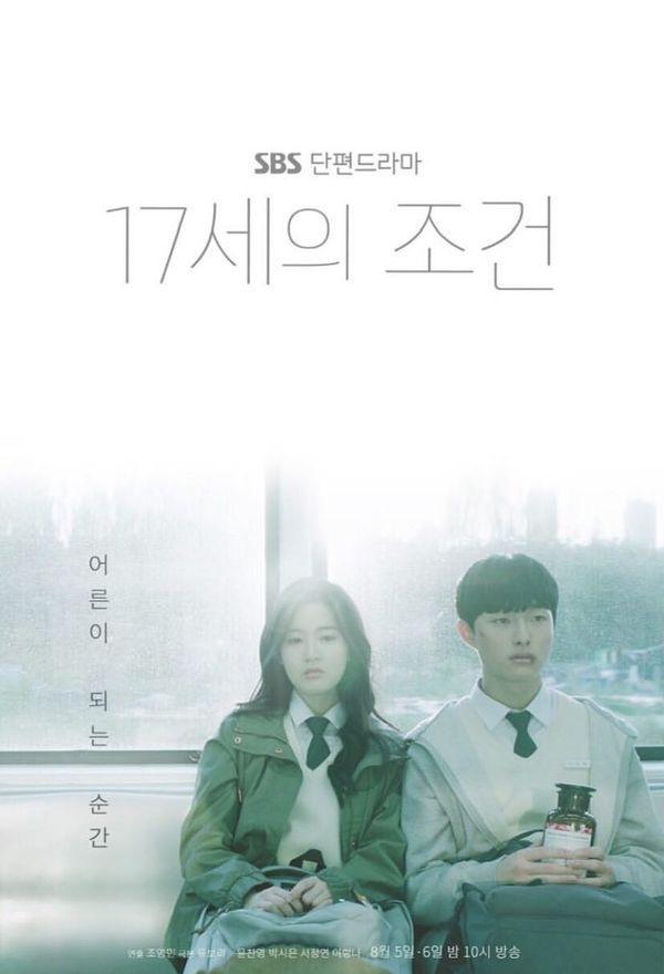 List phim Hàn mới nhất lên sóng tháng 8/2019: Đại tiệc đa sắc màu! 8