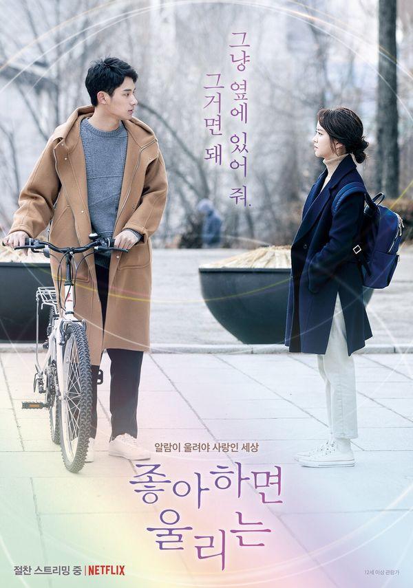 """""""Love Alarm"""" của Kim So Hyun tung Poster đặc biệt, liệu sẽ có phần 2? 2"""