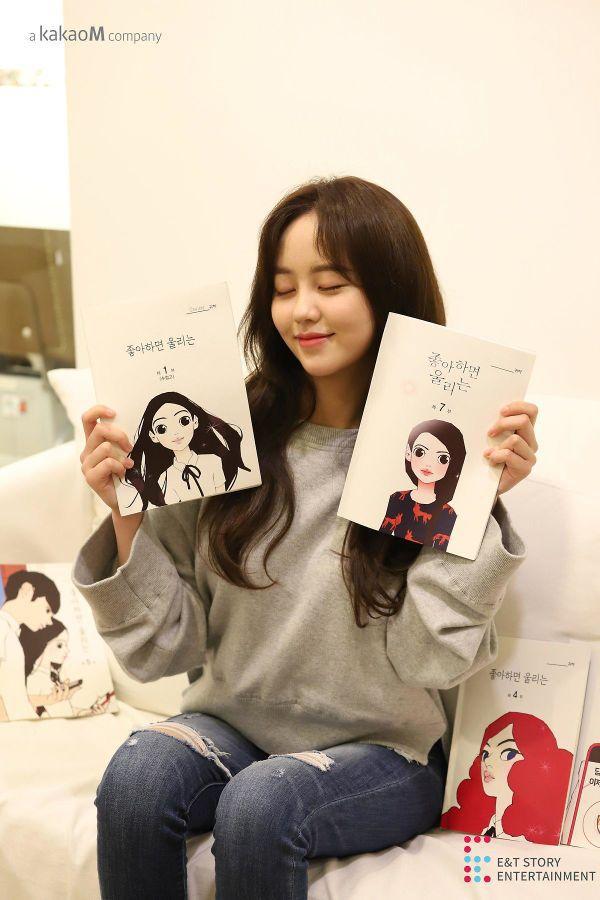 """""""Love Alarm"""" của Kim So Hyun tung Poster đặc biệt, liệu sẽ có phần 2? 5"""