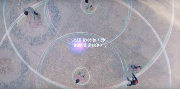 """Love Alarm"" của Kim So Hyun tung Trailer chuyện ""tình tay ba"" éo le 2"