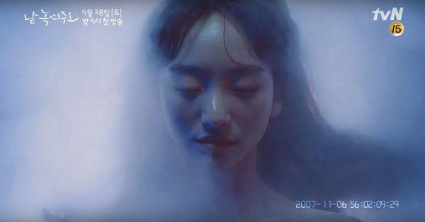 """""""Melting Me Softly"""" của Ji Chang Wook vừa tung 2 Teaser đầu tiên 2"""