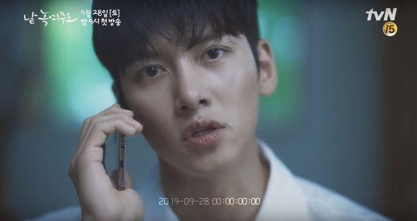 """""""Melting Me Softly"""" của Ji Chang Wook vừa tung 2 Teaser đầu tiên 3"""