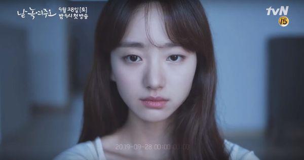 """""""Melting Me Softly"""" của Ji Chang Wook vừa tung 2 Teaser đầu tiên 5"""