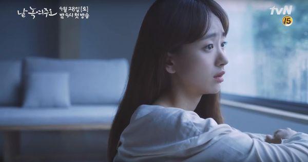 """""""Melting Me Softly"""" của Ji Chang Wook vừa tung 2 Teaser đầu tiên 6"""