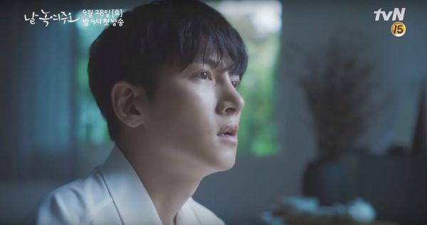 """""""Melting Me Softly"""" của Ji Chang Wook vừa tung 2 Teaser đầu tiên 4"""
