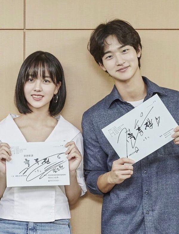 """""""Mung Bean Chronicles"""" của Kim So Hyun phát hành Poster đầu tiên 3"""