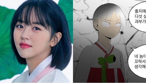 """""""Mung Bean Chronicles"""" của Kim So Hyun phát hành Poster đầu tiên 5"""