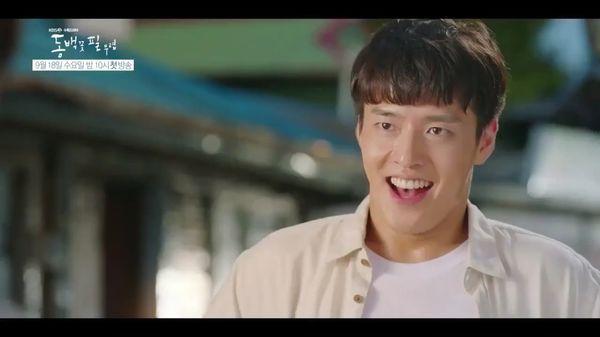 """""""When The Camellia Blooms"""" của Gong Hyo Jin phát hành Poster đầu tiên 2"""