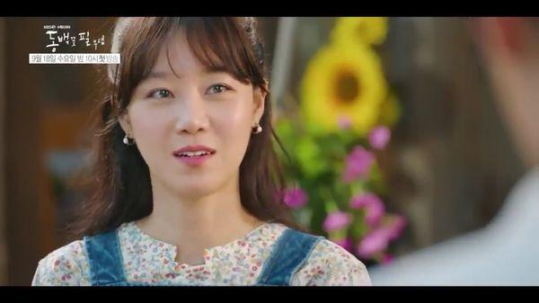 """""""When The Camellia Blooms"""" của Gong Hyo Jin phát hành Poster đầu tiên 3"""