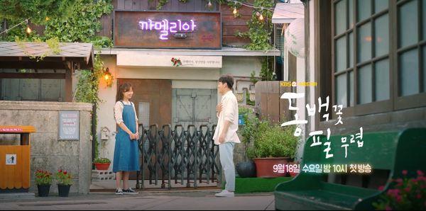 """""""When The Camellia Blooms"""" của Gong Hyo Jin phát hành Poster đầu tiên 4"""