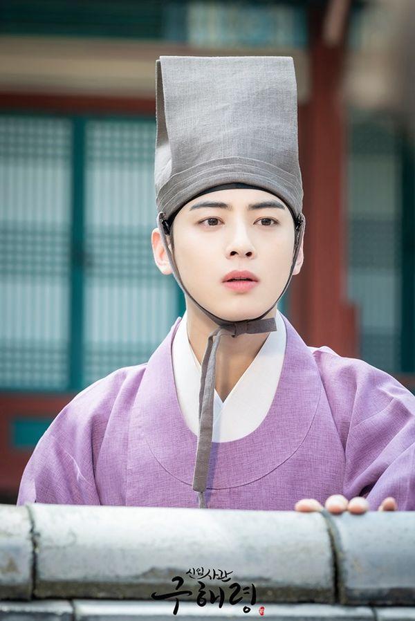 """Rating phim Hàn tối ngày 1/8: """"Nhà Sử Học Goo Hae Ryung"""" về nhất 1"""