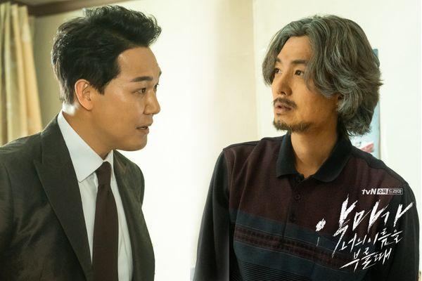 """Rating phim Hàn tối ngày 1/8: """"Nhà Sử Học Goo Hae Ryung"""" về nhất 6"""