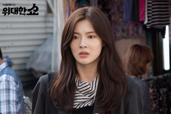 'The Great Show' của Song Seung Heon phát hành Poster siêu đáng yêu 4