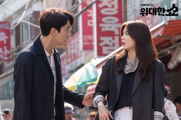 'The Great Show' của Song Seung Heon phát hành Poster siêu đáng yêu 5