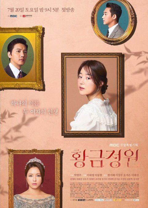 Top 10 phim Hàn được tìm kiếm nhiều nhất tuần 3 tháng 8 trên Naver 11