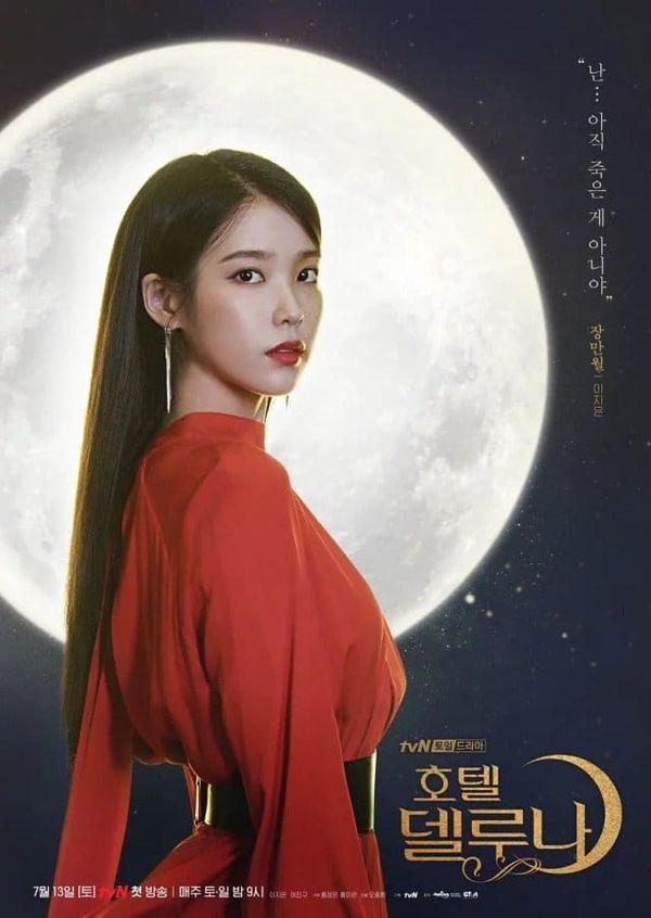 Top 10 phim Hàn được tìm kiếm nhiều nhất tuần 3 tháng 8 trên Naver 2