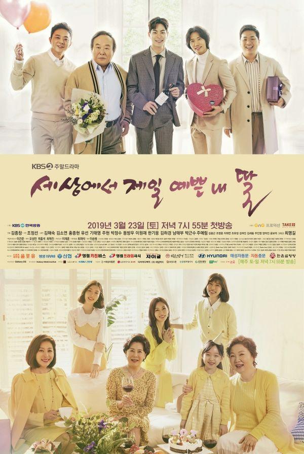 Top 10 phim Hàn được tìm kiếm nhiều nhất tuần 3 tháng 8 trên Naver 5