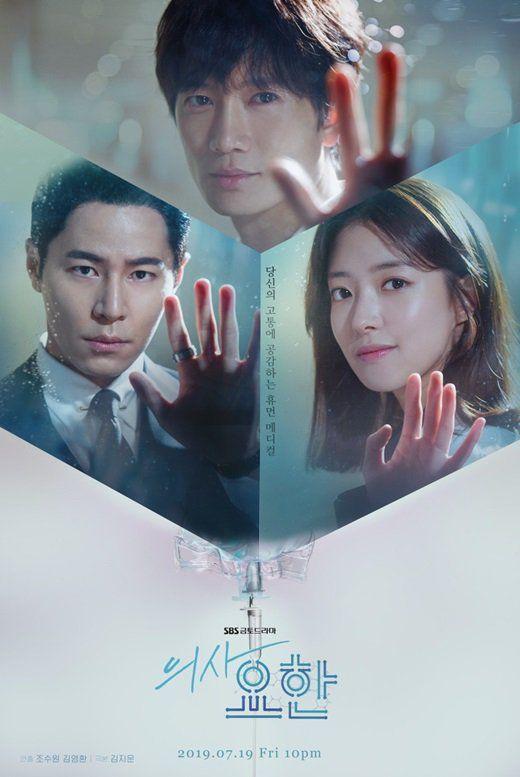 Top 10 phim Hàn được tìm kiếm nhiều nhất tuần 3 tháng 8 trên Naver 6