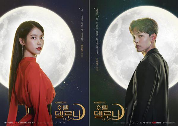 Top các phim Hàn Quốc đang hot nhất trong tháng 8 năm 2019 2