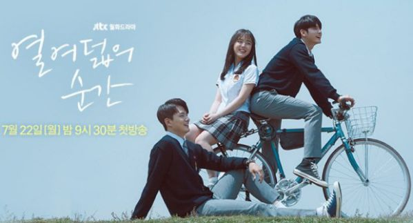 Top các phim Hàn Quốc đang hot nhất trong tháng 8 năm 2019 3