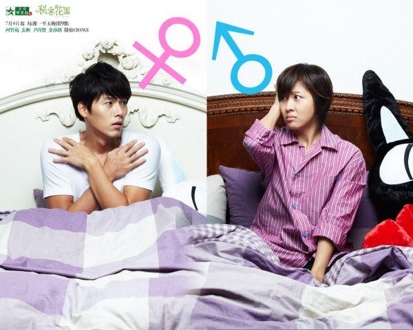 Top những bộ phim hài lãng mạn Hàn Quốc hay dâng trào cảm xúc 6