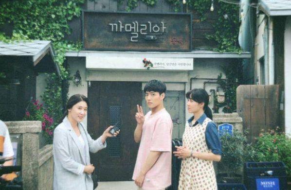 """Cẩm nang """"Khi Cây Trà Trổ Hoa"""" của Gong Hyo Jin trước giờ lên sóng 3"""