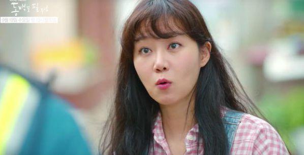 """Cẩm nang """"Khi Cây Trà Trổ Hoa"""" của Gong Hyo Jin trước giờ lên sóng 4"""