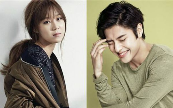 """Cẩm nang """"Khi Cây Trà Trổ Hoa"""" của Gong Hyo Jin trước giờ lên sóng 9"""