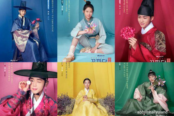 """Tổng hợp nhạc phim (OST) """"Biệt Đội Hoa Hòe: Trung Tâm Mai Mối Joseon"""" 2"""