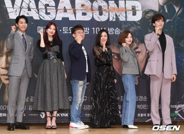 """Họp báo ra mắt """"Vagabond"""": Suzy xinh đẹp và quyến rũ bên Lee Seung Gi 13"""